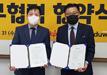 '국비무료교육' 에듀윌 직업능력교육원 부평센터, 한국생산성본부와 GTQ 공인시험장 협약