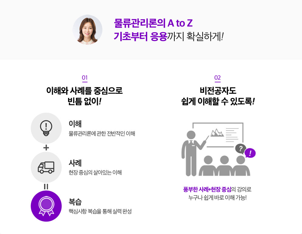 최주영 교수
