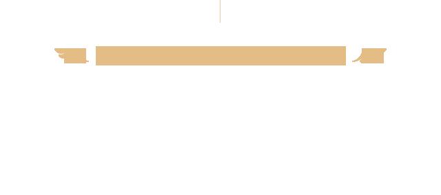 합격 이후까지 책임지는 에듀윌 합격자 동문회