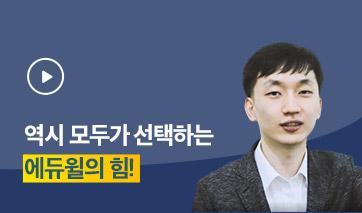 김형우 합격생