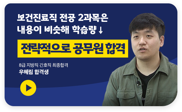 우혜림 합격생