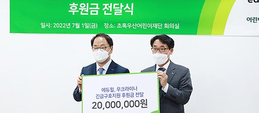 에듀윌 임직원 나눔펀드 - 청소년 직업훈련 교육 지원 사진